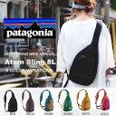 送料無料 ボディバッグ patagonia パタゴニア Atom Sling 8L メンズ レディース ワンショルダー スリング バッグ 日本正規品 48260...