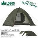 ロゴス LOGOS ドームテント 五人用 キャンプテント アウトドア キャンプ UVカット キャノピー タープ サンシェード