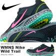 トレイルランニングシューズ ナイキ NIKE レディース ワイルド トレイル シューズ スニーカー 靴 トレラン トレイルラン ランニング 初心者 2015春新色