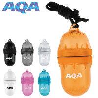 アクア AQA マリンカプセル 防水 小物入れ ケース スノーケリング 海水浴 海 ダイビング 川 アウトドアの画像
