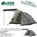 ロゴス LOGOS ドームテント 五人用 カモフラージュ カモ柄 キャンプテント アウトドア キャンプ UVカット タープ サンシェード