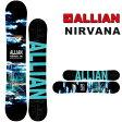 送料無料 スノー ボード 板 ALLIAN アライアン NIRVANA ニルヴァーナ ツイン キャンバー 2015-2016冬新作 メンズ スノボ 紳士 151 154 オールラウンド