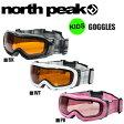 スノー ゴーグル north peak ノースピーク ジュニア キッズ スノボ スノーボード スキー 子供 こど...