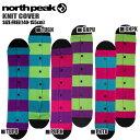 【得割50】 ニット ソールカバー north peak ノースピーク KNIT SOLE COVER スノボ ケース スノーボード ワックス 保護 140〜155cm 【あす楽対応】