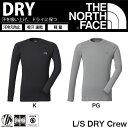ノースフェイス THE NORTH FACE ロングスリーブ ドライ クルー メンズ L/S DRY Crew アンダーウエア 長袖 NU65162 丸首 インナー