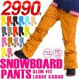 送料無料 スノーボードウェア レディース パンツ スノーボード スリムフィット ルーズカーゴ スノボパンツ スキー SNOWBOARD PANTS スノー ウェア 型落ち 訳あり