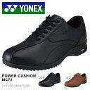 ウォーキングシューズ ヨネックス YONEX メンズ パワークション MC72 3.5E カジュアルウォーク シューズ 靴 スニーカー ウォーキング 通勤 仕事 SHWMC72