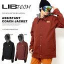 現品限り 得割45 送料無料 スノーボードウェア LIB TECH リブテック ASSISTANT COACH JACKET メンズ ジャケット スノボ スノーボード スノーウェア シャツ コーチ align=