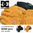 スノーグローブ DC Shoes ディーシー シューズ メンズ SEGER glove タッチパネル対応 手袋 スノーボード スノボ スキー スノー グローブ 防寒 ディーシー シュー 30%off