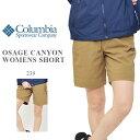 ハーフパンツ コロンビア Columbia レディース Osage Canyon Womens Short ショートパンツ ショーツ 短パン アウトドア キャンプ トレッキング 登山 ハイキング フェス 2016春新作 【得割10】 10%off