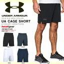得割10 送料無料 数量限定 ハーフパンツ アンダーアーマー UNDER ARMOUR UA CAGE SHOR