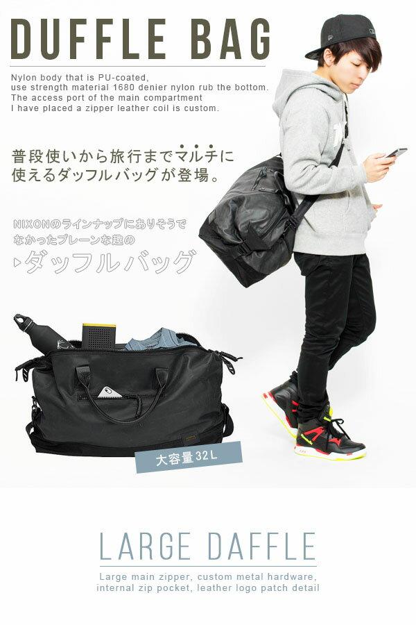 送料無料ボストンバッグNIXONニクソンHOLDEMホールデンメンズレディースショルダーバッグダッフルバッグ肩掛けショルダーバッグスケートストリートBAGかばん鞄カバン