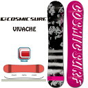 送料無料 Cosmic surf コスミックサーフ ZUMA ツマ スノーボード 板 VIVACHE キャンバー レディース スノボ 138 144 Swallow Ski 婦人 2016-2017冬新作 16-17