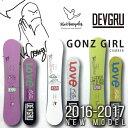 送料無料 スノー ボード 板 DEVGRU デブグルー GONZ GIRL 2016-2017冬新作 レディース スノーボード スノボ 婦人用 キャンバー パーク PARK 140 142 144 16-17 得割10
