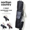 送料無料 【得割40】 スノーボード ケース 大容量 3WAY バッグ 手提げ ショルダー リュック 3ポケット Northern Country ノーザンカントリー ボードバッグ 152cm 160cm メンズ レディース スノボ