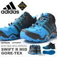 送料無料 アウトドアシューズ アディダス adidas SWIFT R MID Gore-Tex ゴアテックス メンズ ミッドカット ブーツ アウトドア トレッキング 登山 シューズ 靴 2016秋冬新色 B44136 S80315