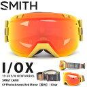 送料無料 スノーゴーグル SMITH OPTICS スミス I/OX アイオーエックス メンズ レディース スノボ スノーボード スキー スノー ゴーグル..