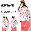 送料無料 スノーボードウェア エスティボ ESTIVO BLOOM JKT ブルームジャケット レディース ジャケット スノボ スノーボード スノーボードウエア SNOWBOARD WEAR スキー SKI 2017-2018冬新作 10%off