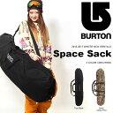 ボードケース バートン BURTON Space Sack 146cm 156cm 166cm ボードバッグ バッグ ケース スノボ スノーボード SNOWBOARD 2016-2017冬..