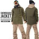 スノーボードウェア メンズ ジャケット SNOWBOARD JACKET マウンテン デザイン スノーウエア スノーボード ウエア スノボウエア SNOWBOARD