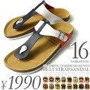 サンダル メンズ ベルト ストラップ トング 鼻緒 サンダル SANDAL 靴 通販 【あす楽対応】