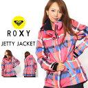 送料無料 スノーボードウェア ROXY ロキシー レディース ジャケット JETTY JACKET スノーボード スノボ スキー スノー ウェア 30%off