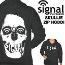 【得割40】 ジップアップ パーカー SIGNAL SNOWBOARDS シグナル メンズ スノー パーカー ZIP SKULL スカル スウェット ロゴ イン...