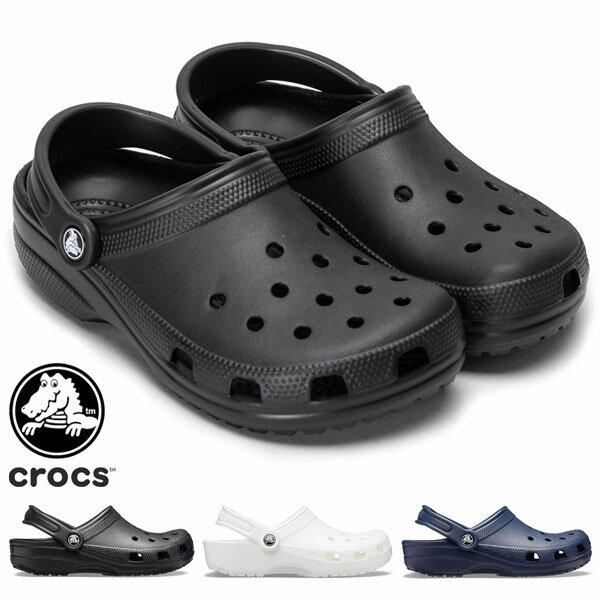 送料無料 クロックス crocs クラシック classic サンダル メンズ レディース 【日本正規品】 10001 クロッグ クラシックスタイル