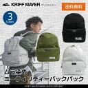 メンズバッグ KRIFF MAYER クリフメイヤー KM-...