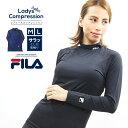 FILA フィラ コンプレッション レディース インナー