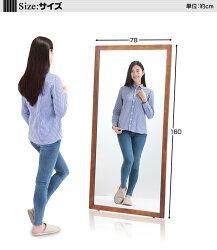 【送料無料】鏡ミラー姿見幅78cm×高さ160cm大型ミラーL