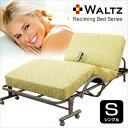 Waltz/ワルツ 電動ベッド 折りたたみ 収納ベッド 高反発スプリングマット仕様 収納式 電動