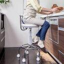 キッチンチェア ガス圧 昇降式 回転