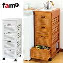 fam+/ファムプラス 木製 キッチンストッカー キッチンワゴン 5段 ブラウン ホワイト 引き出し付き 小物収納