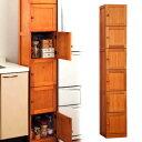 キッチン収納 隙間収納 すき間収納 スペースを活かして収納できる!