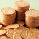 炭酸せんべい 45枚×5袋 有馬 宝塚温泉 人気土産 お菓子