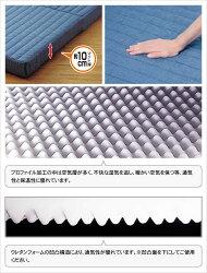 SLEEple/スリープルAchilles/アキレスマットレスプロファイル加工硬質バランスマットレス三折れ10cm厚シングル【送料無料】