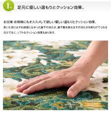 【送料無料】洗える廊下マットキッチンマットゆり柄花柄エンジグリーンブラウン廊下敷65cm×120cm抗菌加工防臭加工日本製