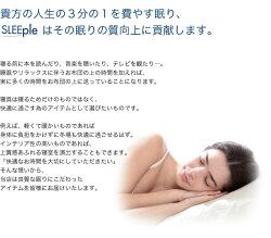 【送料無料】SLEEple/スリープル低反発マットレスセミダブル8cmマットレス低反発マットEX8【マットレス/低反発】