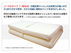 SLEEple/����ץ�ڹ�ȿȯ�ޥåȥ쥹��8cm��ȿȯ�ޥåȥ���EX8�ڻ����ޥХ���աۡ��ޤꤿ���ߡۡڥޥåȥ쥹�ۡڹ�ȿȯ�ۡ�HRR�ۡڳ�ŷ1�̡ۡ�����̵���ۡ�10P12Oct14��