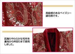 布団遠赤かいまき布団2色組遠赤綿入りアクリルボア