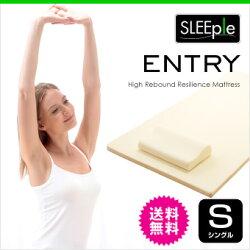 SLEEple/����ץ��ȿȯ�ޥåȥ쥹����ܹ�ȿȯ�������̵����