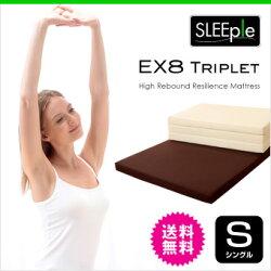 SLEEple/����ץ�ڻ����ޤ��ȿȯ�ޥåȥ쥹��8cm��ȿȯ�ޥåȥ����³ʰ¡ڻ����ޡۡ��ޤꤿ���ߡۡڥޥåȥ쥹�ۡ�����̵���ۡ�10P04Aug13��