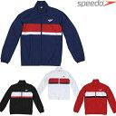 ウインドジャケット スピード SPEEDO メンズ カラーブロック ウインドジャケット SD12F11 アウター 裏地メッシュ 吸汗速乾 ウインドブレーカー スポーツウェア