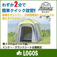 《送料無料》ロゴス【LOGOS】クイックどこでもターププラス 220-L 71457622 アウトドア キャンプ テント タープ 野外 フェス 旅わずか2分クイック設営!着替えやシャワー、の画像