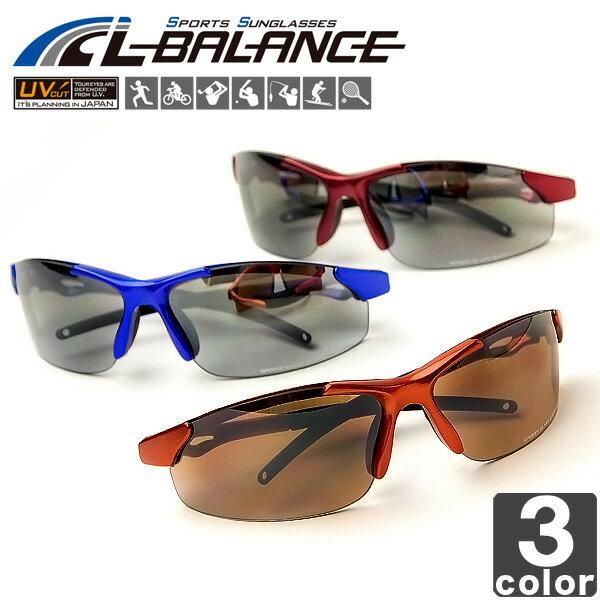 エルバランス【L-BALANCE】スポーツサングラス LBR-15 UVカット ランニング…...:outlet-grasshopper:10013567