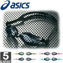 アシックス【asics】クッションゴーグル DHN802 スイミング 水泳 スイムグラス 競泳 フィットネス 【メンズ】