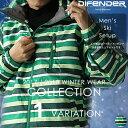 【防水スプレー付き】ディフェンダー【DIFENDER】 メンズ スキースーツ 上下セット WS-3310 耐水圧5000mm 中綿入り ウィンタースポーツ スキーウェア パンツ ジャケット アウター 【メンズ】【アウトレット】