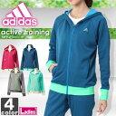 アディダス【adidas】レディースACTIVETRAININGスウェットパーカーJED681506スウェットスエットスウエットスェットアクティブトレーニングウィメンズ婦人
