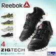 リーボック【Reebok】メンズ ジグテック 3.0 エナジー V60356 V60358 V60361 V60363 1506 ZIGTECH ENERGY シューズ スニーカー 靴 ランニング スポーツ 運動 紳士